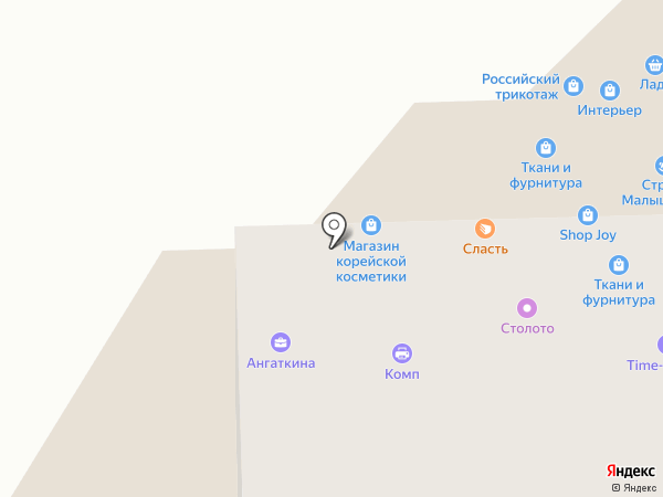 КАРАМЕЛЬКА на карте Улан-Удэ