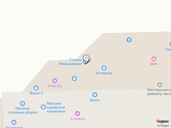 Сигма на карте Улан-Удэ