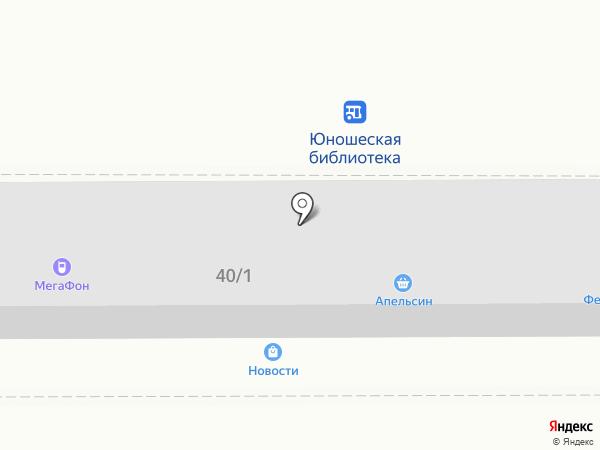 Правильные займы на карте Улан-Удэ