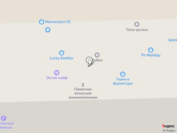 Типография на карте Улан-Удэ