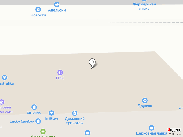Магазин детского трикотажа и обуви на карте Улан-Удэ