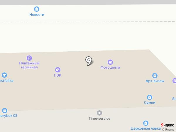 Швейное ателье на карте Улан-Удэ