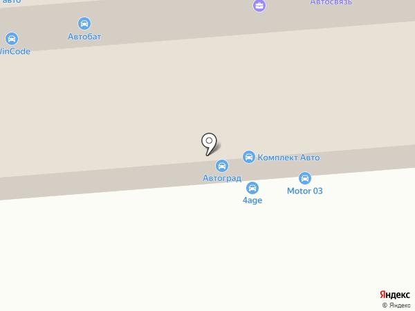 OMNI OIL на карте Улан-Удэ