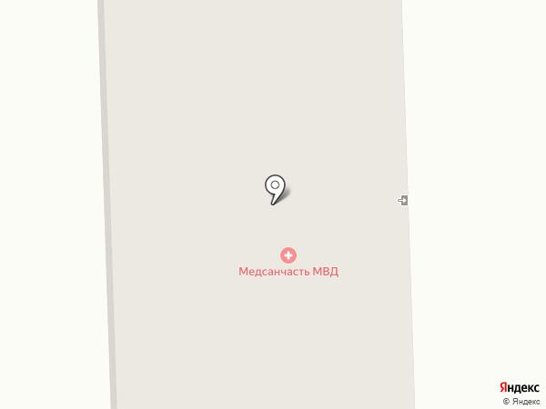 Государственный архив документов по личному составу Республики Бурятия на карте Улан-Удэ
