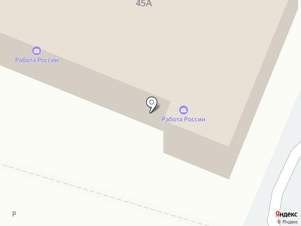 ПРИНТ-В на карте Улан-Удэ