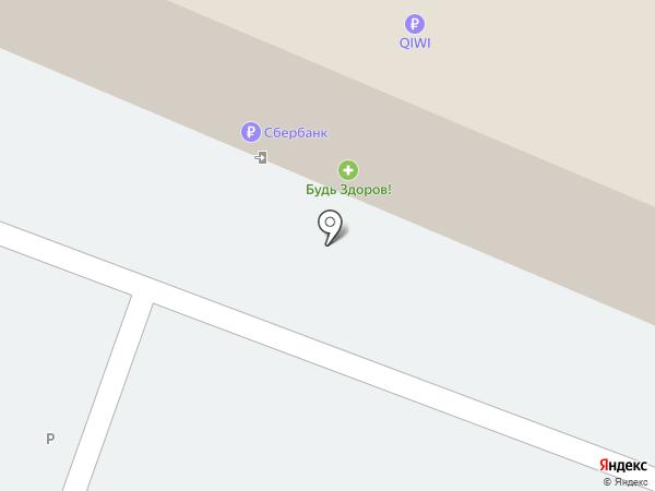 Tele2 на карте Улан-Удэ