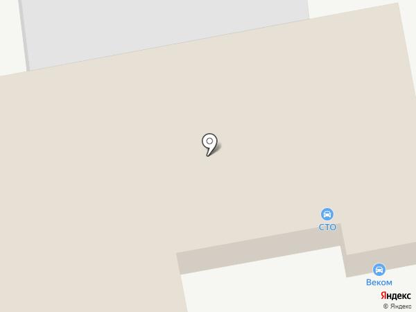 РостИнвестСтрой на карте Улан-Удэ