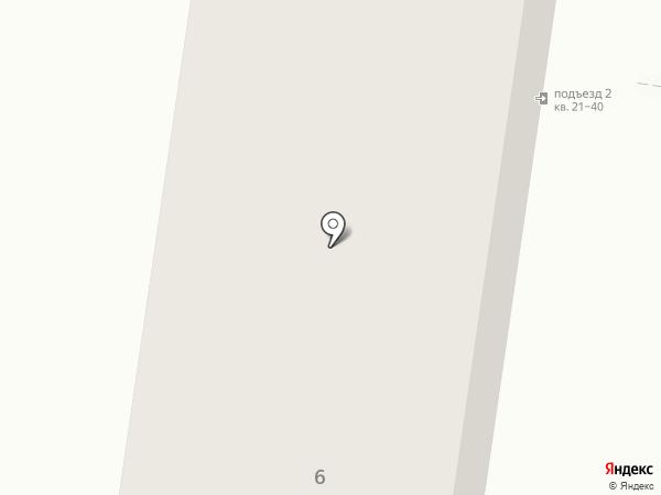 Сервисный центр на карте Улан-Удэ