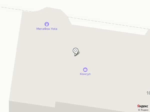 Виола на карте Улан-Удэ