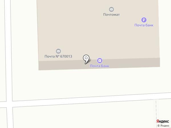 Читаэнергосбыт на карте Улан-Удэ