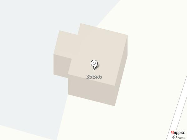 ПроВита на карте Улан-Удэ