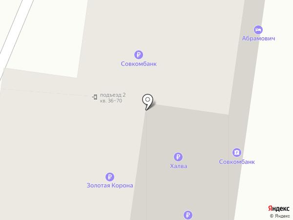 Олимп на карте Улан-Удэ