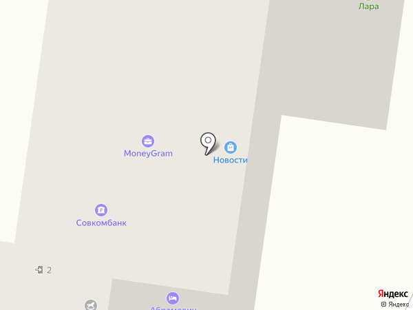 izBEER.com на карте Улан-Удэ
