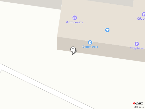 Nail Мастер на карте Улан-Удэ