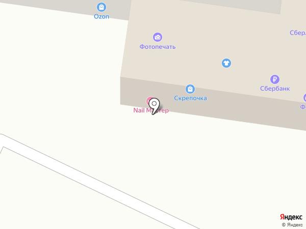 ТочкаЦветочка на карте Улан-Удэ