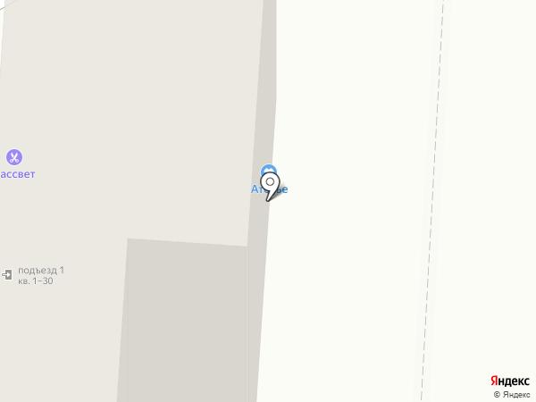 Ателье швейное на карте Улан-Удэ