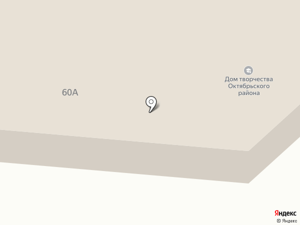 Дом детского творчества Октябрьского района на карте Улан-Удэ