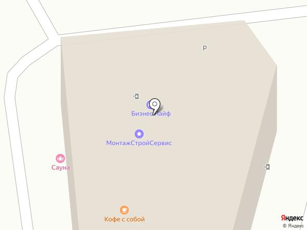 Бизнес Лайф на карте Улан-Удэ