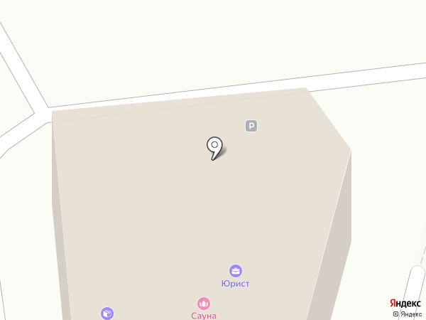 Клининговая компания на карте Улан-Удэ