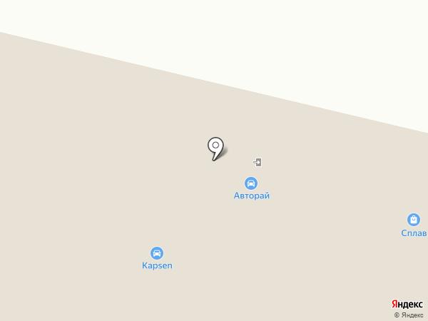 Авторай на карте Улан-Удэ