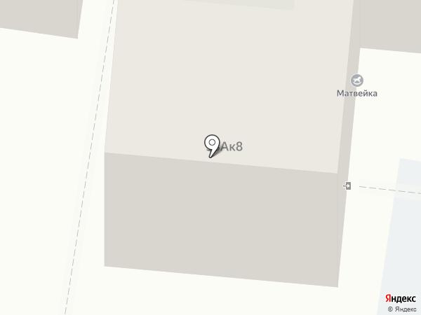 Найрамдал на карте Улан-Удэ