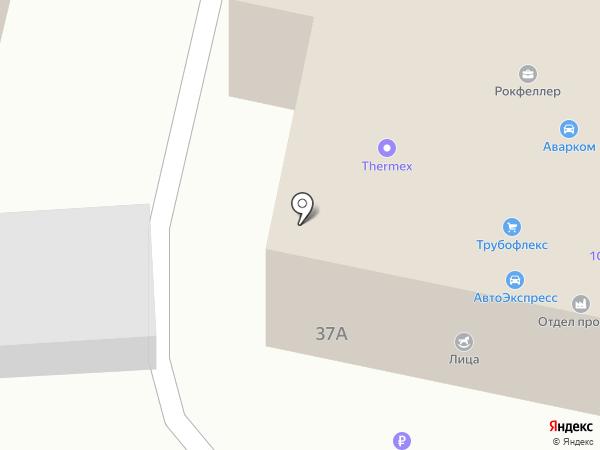 Центр доктора Бубновского в Республике Бурятия на карте Улан-Удэ