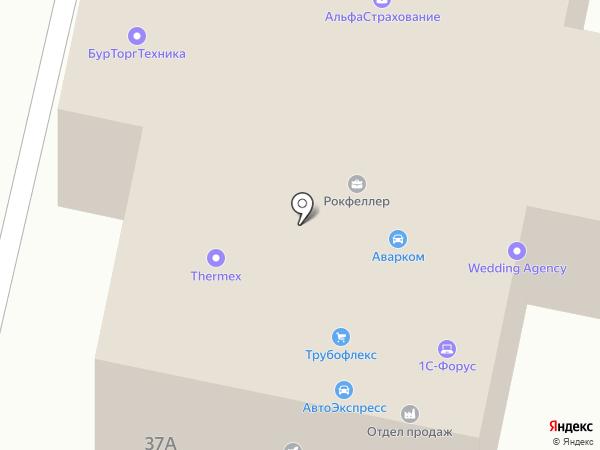 Ютел на карте Улан-Удэ