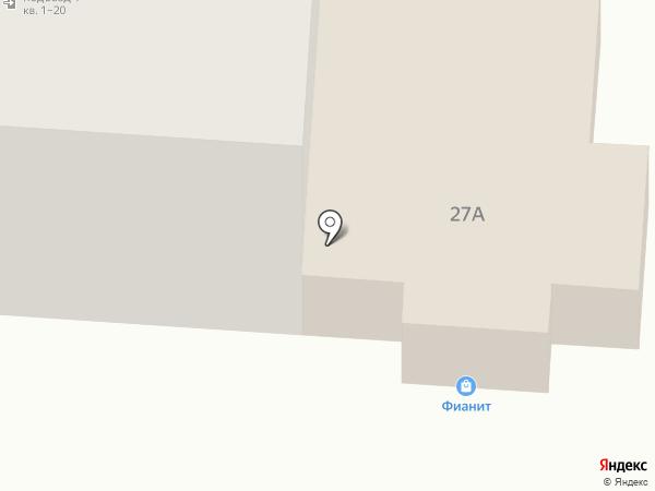 КасимаБизнес на карте Улан-Удэ