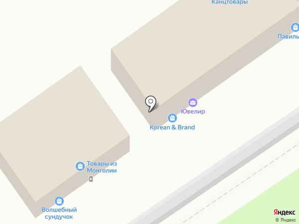 Медтехника, ПАО на карте Улан-Удэ