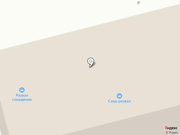 Скорпион на карте Улан-Удэ