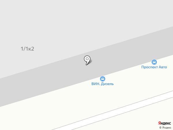 АвтоПроф на карте Улан-Удэ