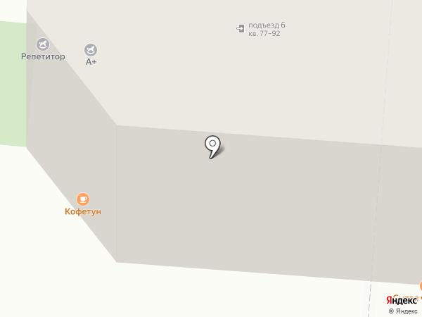OZON.ru на карте Улан-Удэ