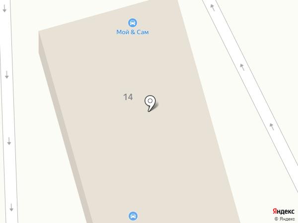 Автомойка на карте Улан-Удэ