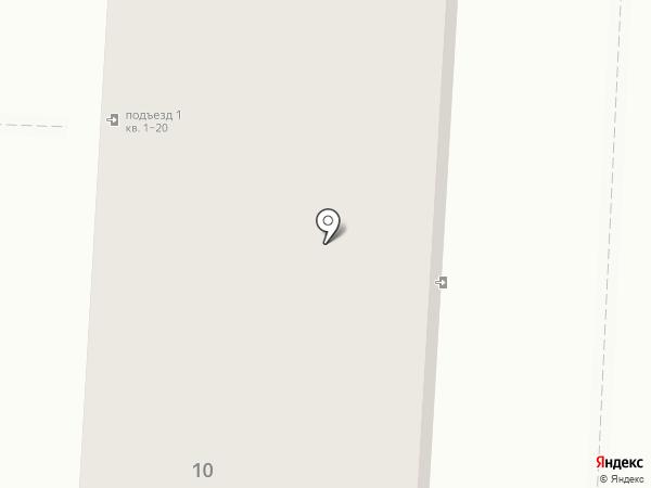 Око на карте Улан-Удэ