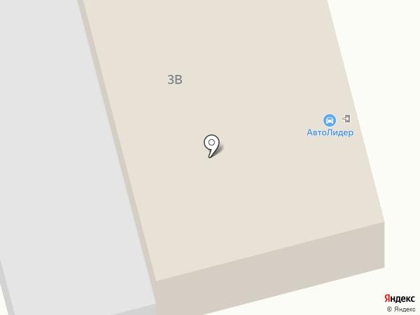 АвтоЛидер на карте Улан-Удэ