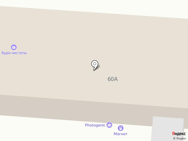 Аршан-отель на карте Улан-Удэ