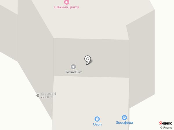 Аверсон Холдинг на карте Улан-Удэ