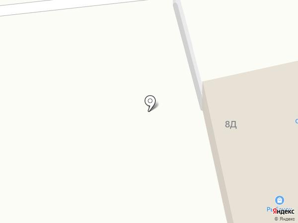 Hot Dog и Кулинария на карте Улан-Удэ