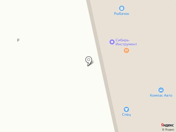 РыбачОК на карте Улан-Удэ