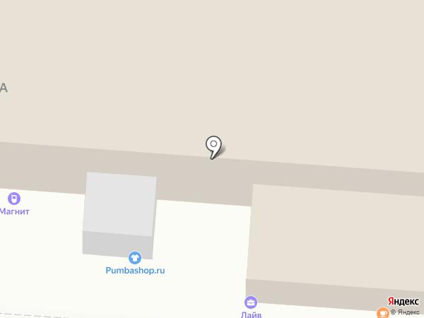ЛАДЬЯ на карте Улан-Удэ