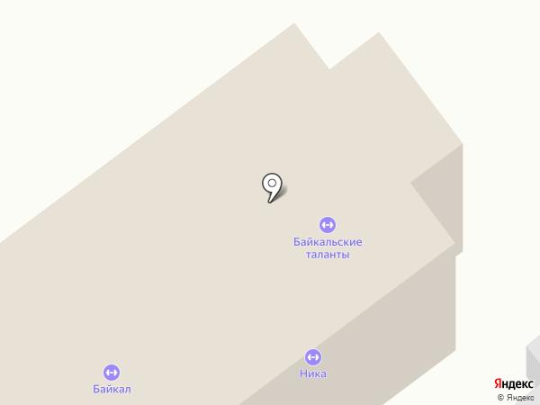 Ника на карте Улан-Удэ