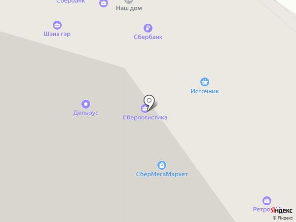 Quickpay на карте Улан-Удэ
