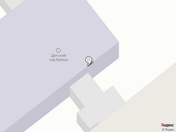 Паника на карте Улан-Удэ