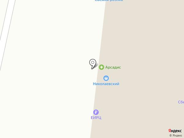 TOPBEER на карте Улан-Удэ