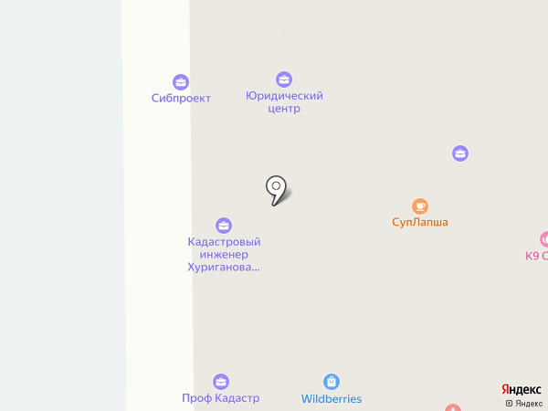 Oops на карте Улан-Удэ