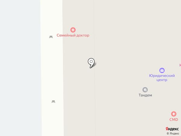 Центр развития каратэ и детского фитнеса на карте Улан-Удэ