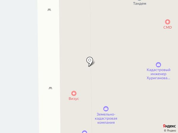 Юрлекс на карте Улан-Удэ