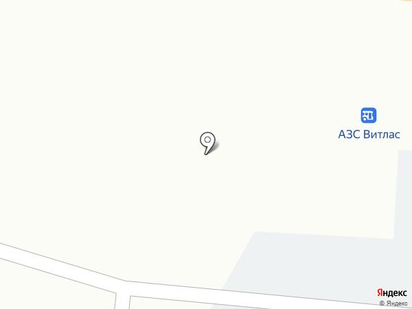 Яблоkо на карте Улан-Удэ