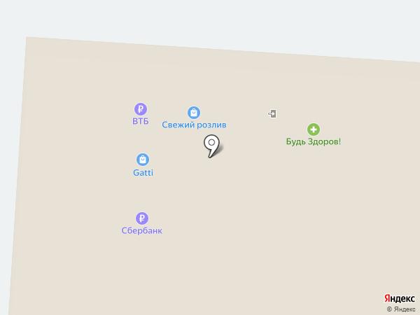 Банкомат, Россельхозбанк на карте Улан-Удэ
