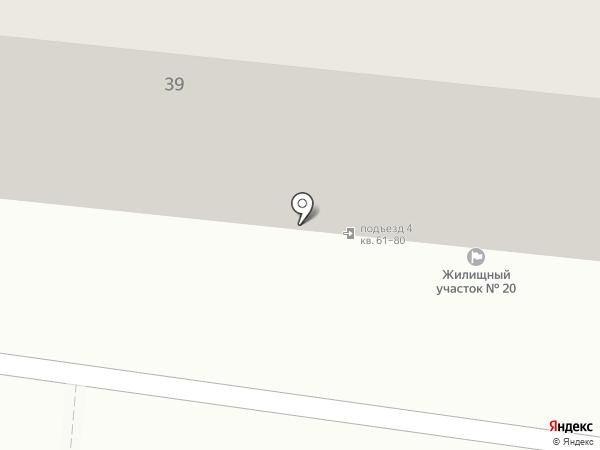 Жилищный участок №20 на карте Улан-Удэ